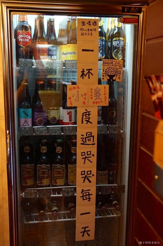 台北永康_咖啡小自由