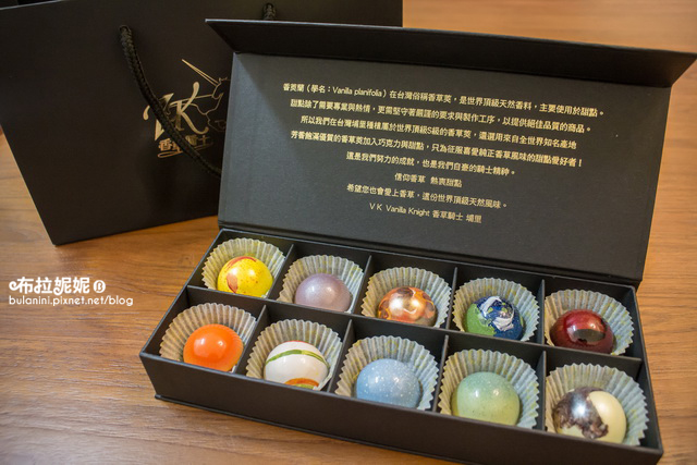 【巧克力推薦】必敗!絕美星球巧克力~2016情人節巧克力推薦!