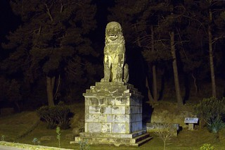Image of Lion of Amphipolis. ancient tomb lion greece funeral serres λιοντάρι amphipolis σέρρεσ αμπφίπολησ