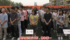 【纪录片】外国人眼里的中国高考