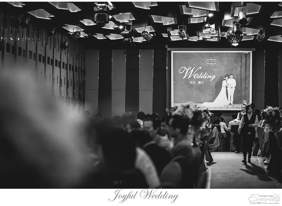 Mason & Vivia 婚禮記錄 _00138