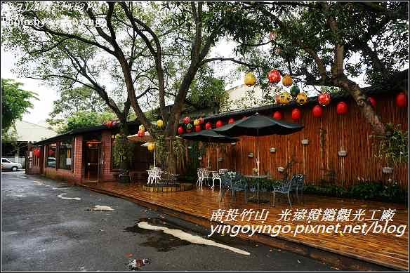 南投竹山_光遠燈籠20130511_DSC03486