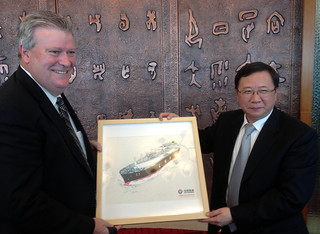 Meeting with the China National Offshore Oil Corporation