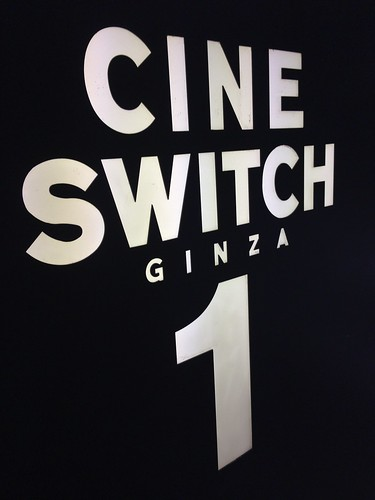 cinema-494