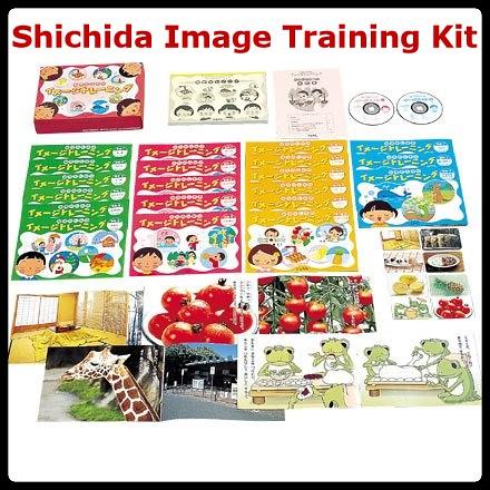 Shichida Image training Kit