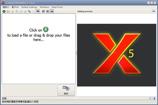 视频文件转换 VSO ConvertXtoDVD 5.1.0.5 Beta 破解补丁