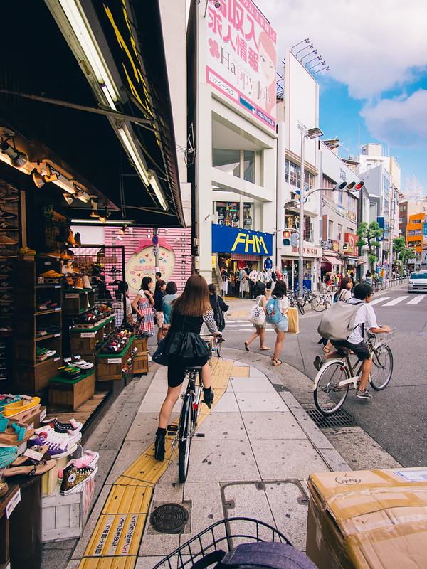 大阪漫遊 【單車地圖】<br>大阪旅遊單車遊記 大阪旅遊單車遊記 11003225855 9469c83f80 c