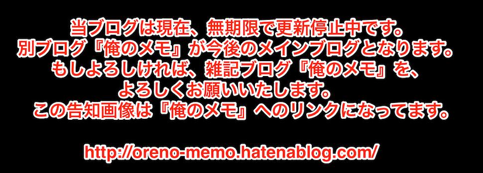 スクリーンショット_2013_12_03_16_26-10