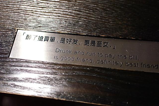 131123 天才慶生 @ 鬍子餐酒