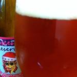 ベルギービール大好き!! ドゥ・ストライセ・チェーズィス・レゼルヴァ De Struise Tsjeeses Reserva