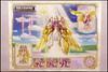 [Imagens] Saint Cloth Myth - Athena Kamui 11409212446_f56c525227_t