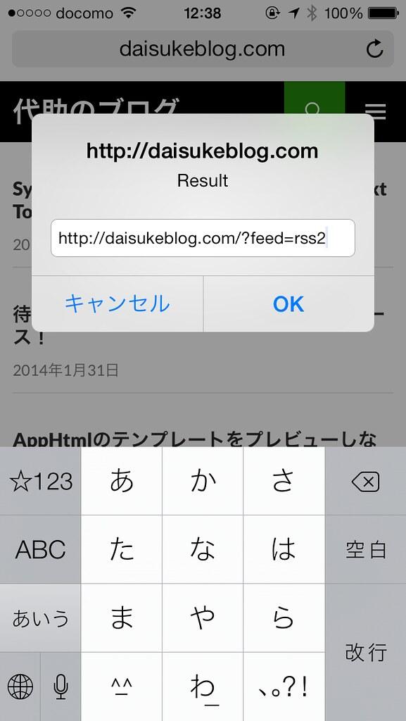 RSS URL