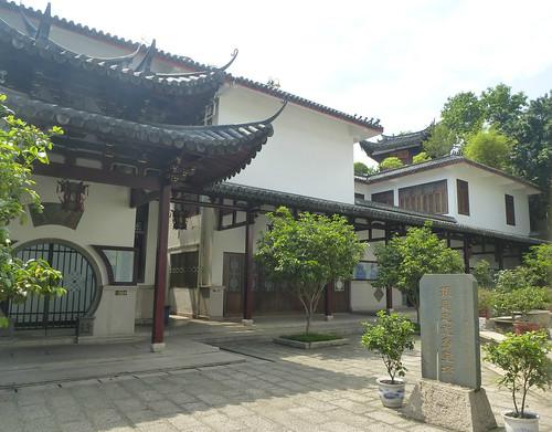 Fujian-Fuzhou-Colline Jade (52)