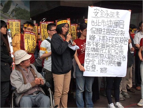 聯盟提出安全承諾書,要求市長郝龍斌簽署。攝影:江佩津。