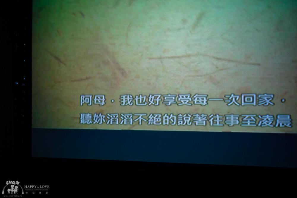 子瑄&睆璿 婚禮紀錄_148