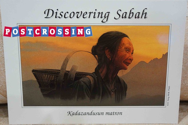 Sabah - Kadazandusun Matron