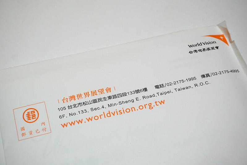 DSC06103
