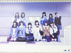 "Nogizaka46 1st Album ""Toumei na Iro"" Promotional Posters at Nogizaka Station"