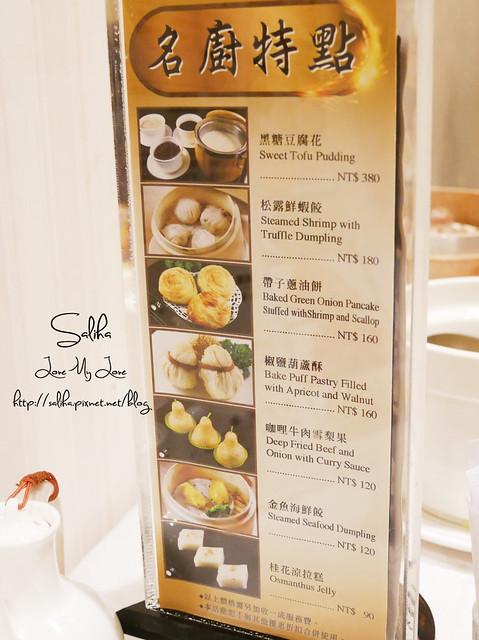 台北馥敦港式飲茶吃到飽 (19)