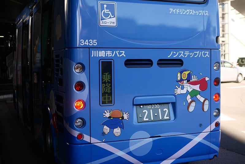 P1310348