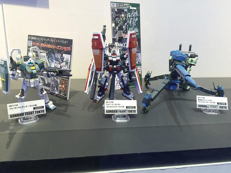 Odaiba (Gundam) - 33