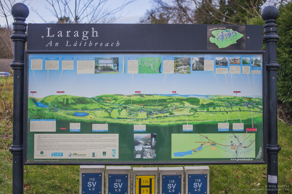 Laragh, Wiclow mountains