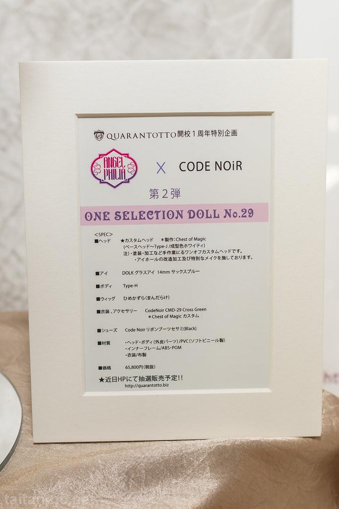 DollShow浅草1-2534-DSC_2518