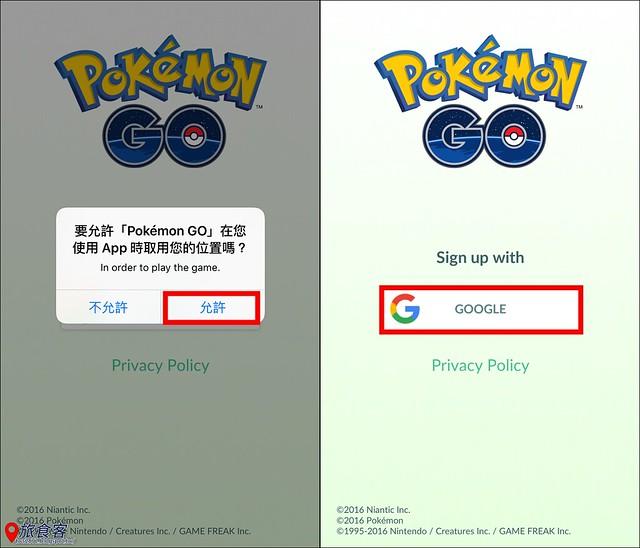 Pokemon Go_02
