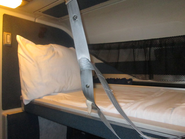 How To Set Up An Amtrak Bed