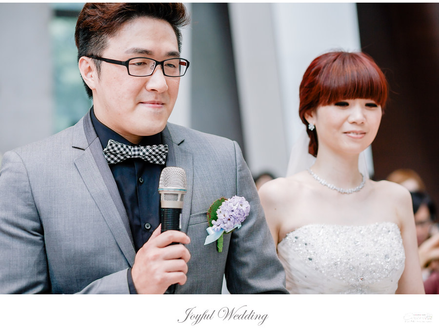 Gaven & Phoebe 婚禮記錄_00023