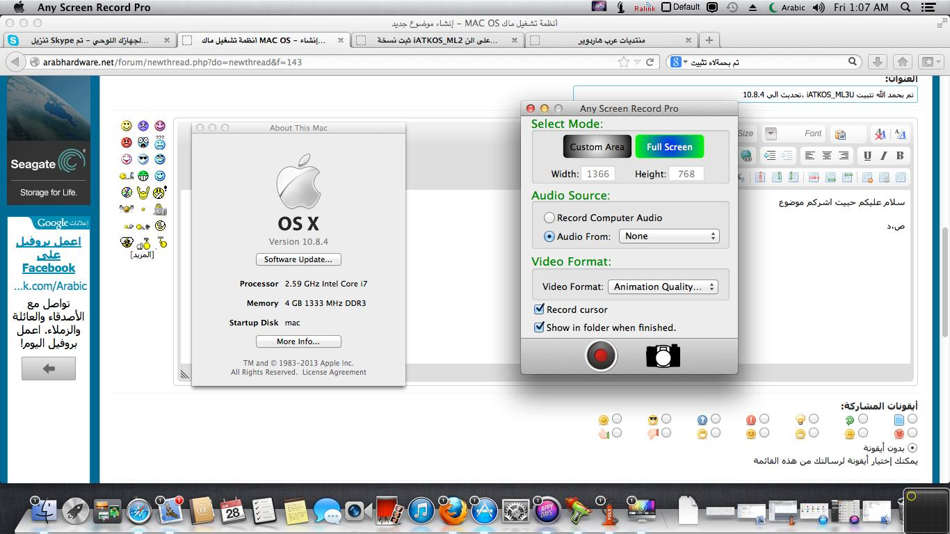iatkos ml3u mountain lion 10.8.3