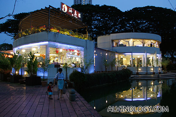 Oasis Porridge restaurant at Toa Payoh Town Park