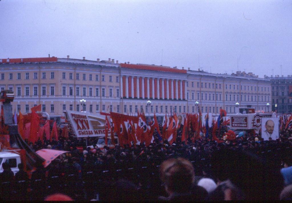 November 7 1976