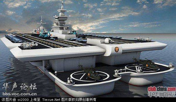 china-aircraft-carrier-2