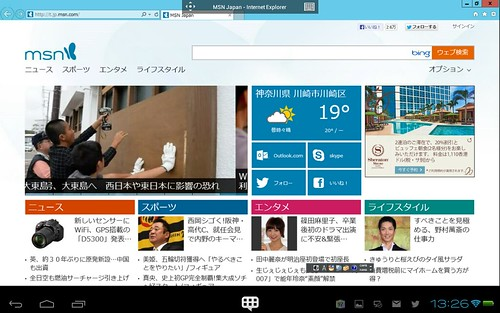 Screenshot_2013-10-22-13-26-36