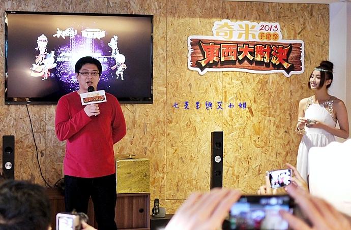 4 2013奇米手遊祭武俠Q傳你好英雄