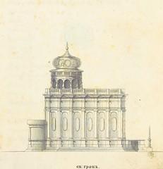 "British Library digitised image from page 11 of ""Путешествіе ко святымъ мѣстамъ въ 1830 году [By A. N. Murav'ev.] Третье изданіе"""