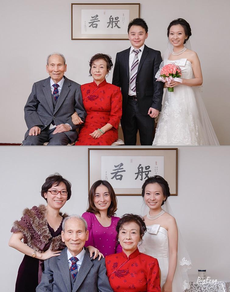 20131208 photobook Page 8