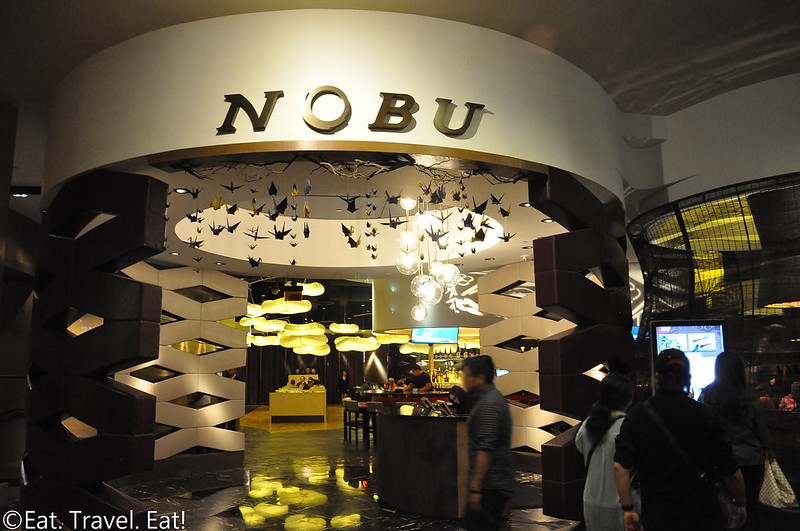 Nobu (Caesars Palace, Nobu Hotel)- Las Vegas, NV: Nobu Exterior