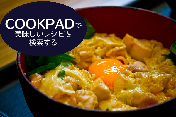 PPP_tamagotooyakodon