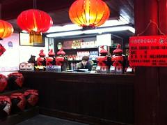 Quartier de Qibao, la marchande de huangjiu  黄酒