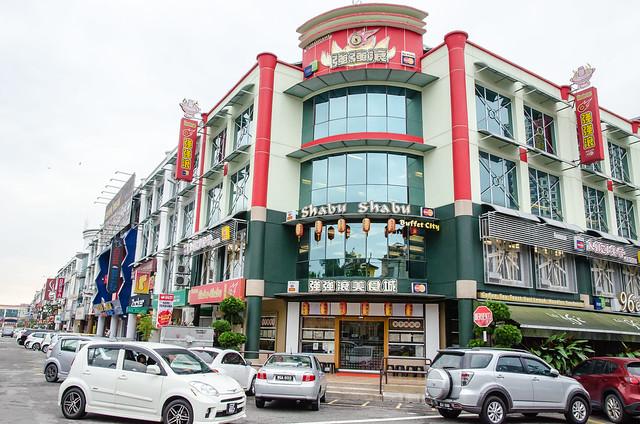 Exterior of Restaurant Shabu Shabu 强强滚