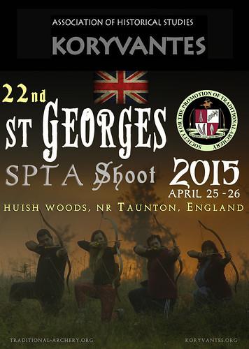 """Συμμετοχή στους Διεθνείς Αγώνες """"ST GEORGES"""" - Αγγλία, 25-26 Απριλίου 2015"""