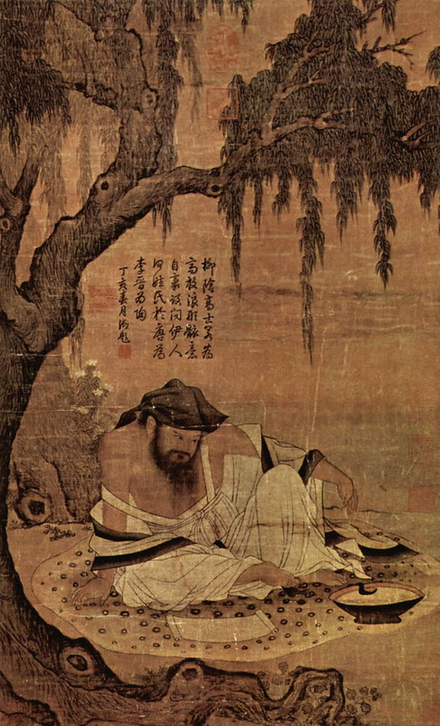 A Chinese scholar in a meadow by An anonymous Chinese artist of the Song Dynasty period