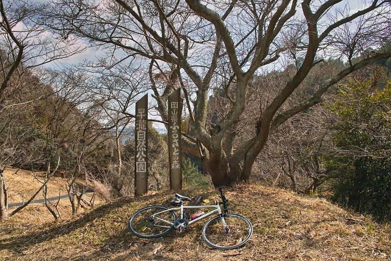 早瀧自然公園