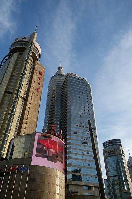 2009072004 - Shanghai