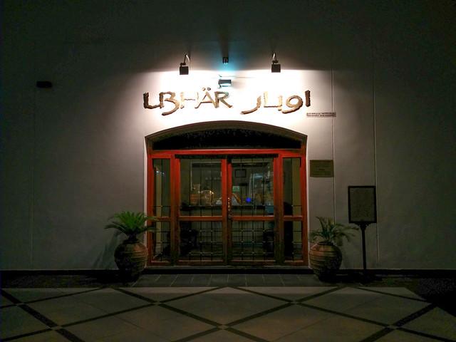 Ubhar Restaurant