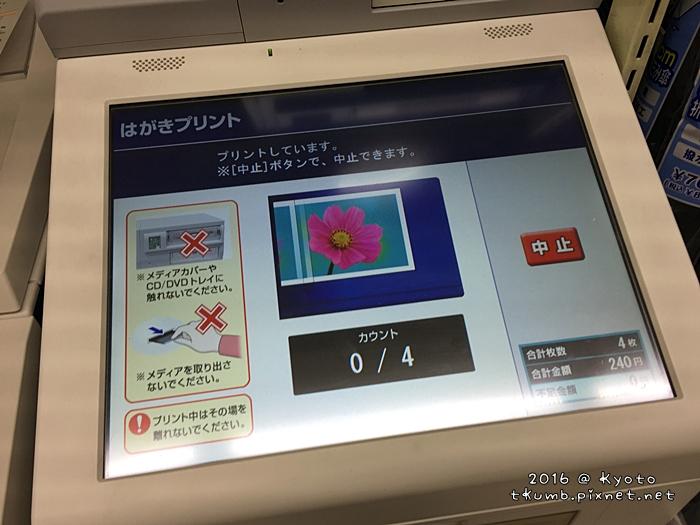201606小七明信片14.JPG