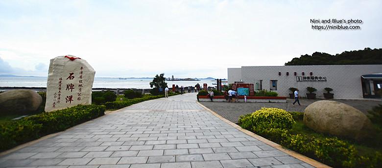 福建旅遊景點福州平潭島半洋石帆石牌洋02