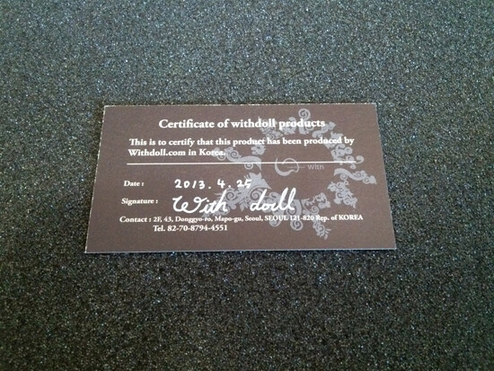 Withdoll Rachel Box Opening